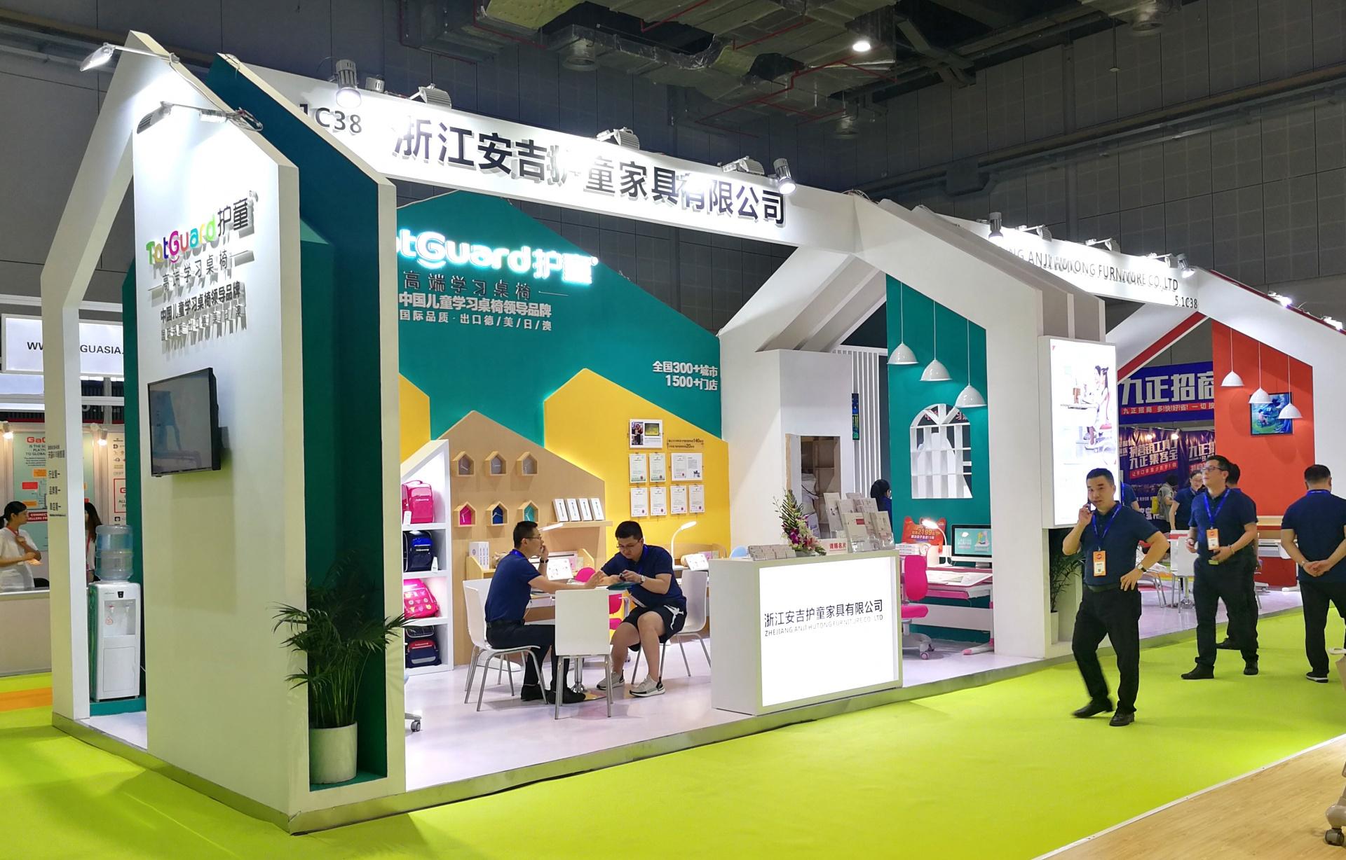 用科技诠释学习新方式 ——护童亮相中国(上海)国际家具博览会