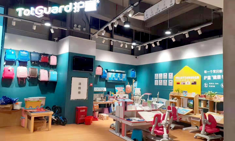 热烈祝贺护童第1759家珠海斗门西瑅书店护童专柜盛大开业!