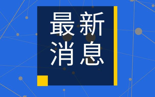 """""""浙江制造""""标准《儿童学习桌》获批发布,护童为主要起草单位"""
