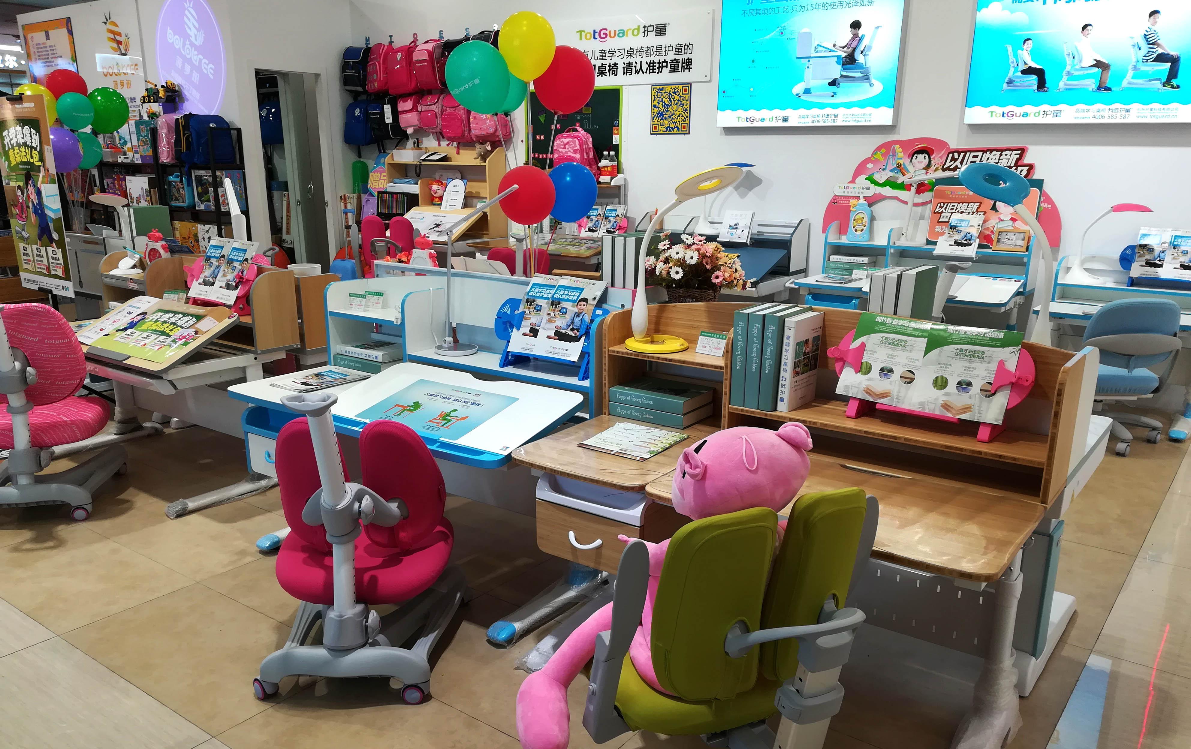 热烈祝贺护童第1790家寿光全福元护童专柜盛大开业!