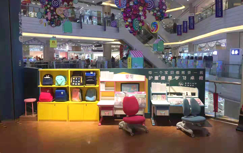 热烈祝贺护童第1795家泗阳中央广场护童专柜盛大开业!