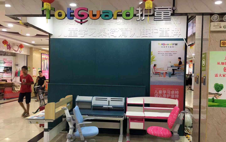 热烈祝贺护童第1797家贵港广百汇护童专柜盛大开业!