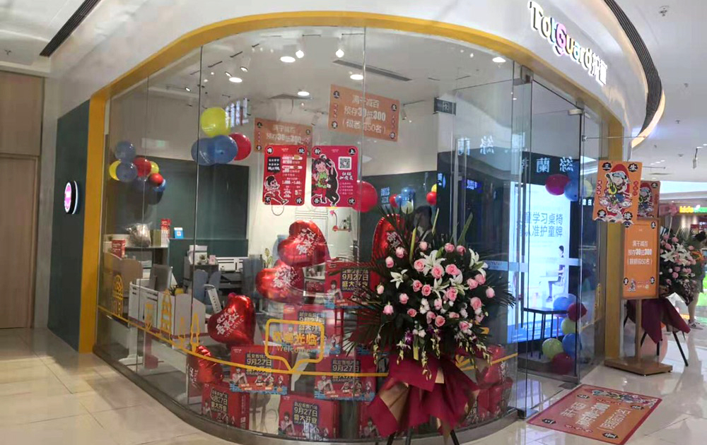 热烈祝贺护童第1831家延安吾悦广场护童专柜盛大开业!