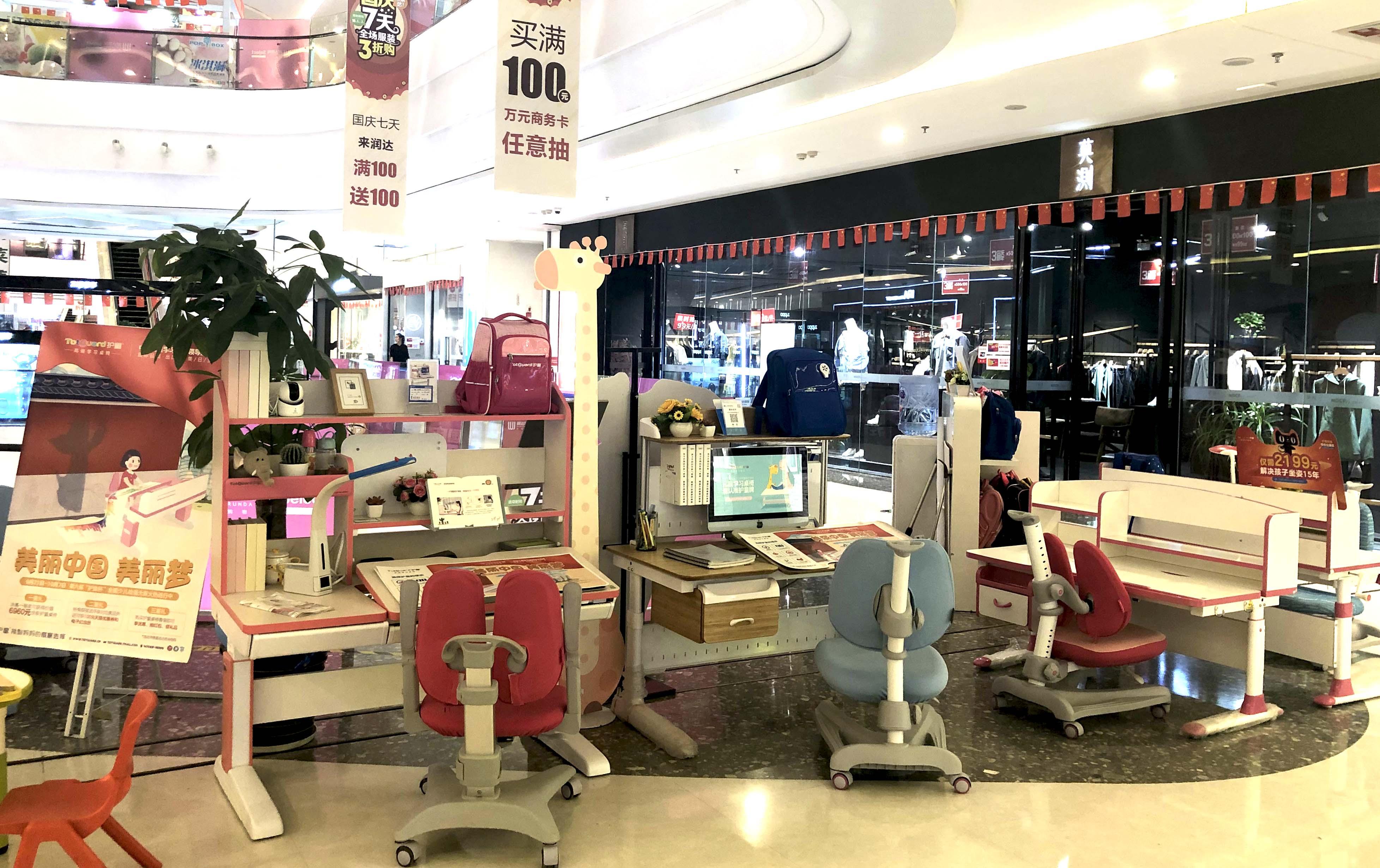 热烈祝贺护童第1835家萍乡润达金街护童专柜盛大开业!