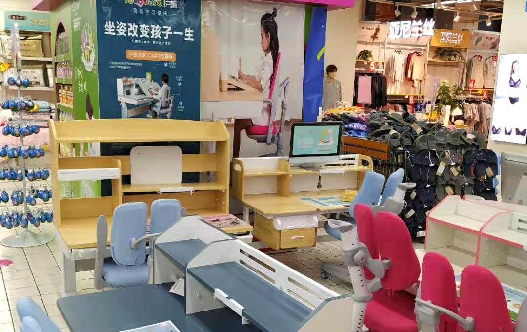 热烈祝贺护童第1839家台州黄岩世纪联华护童专柜盛大开业!