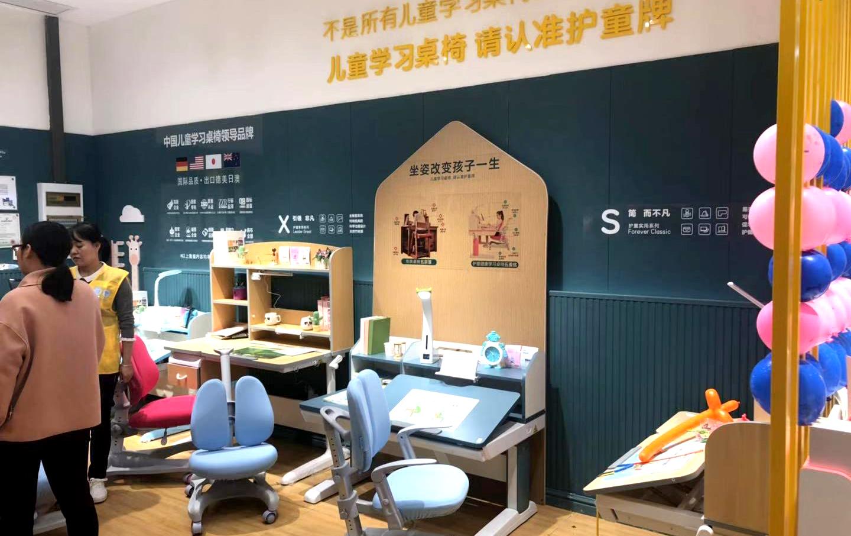 热烈祝贺护童第1863家宝鸡吾悦广场护童专柜盛大开业!