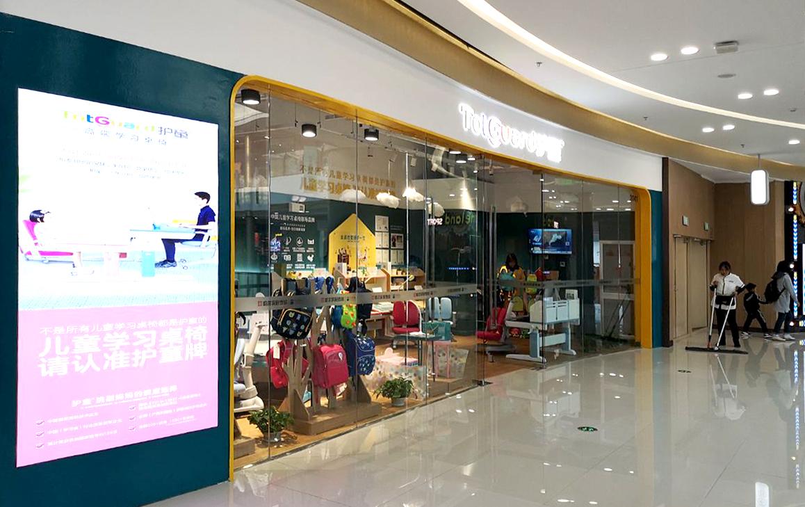 热烈祝贺护童第1864家哈尔滨银泰百货护童专柜盛大开业!