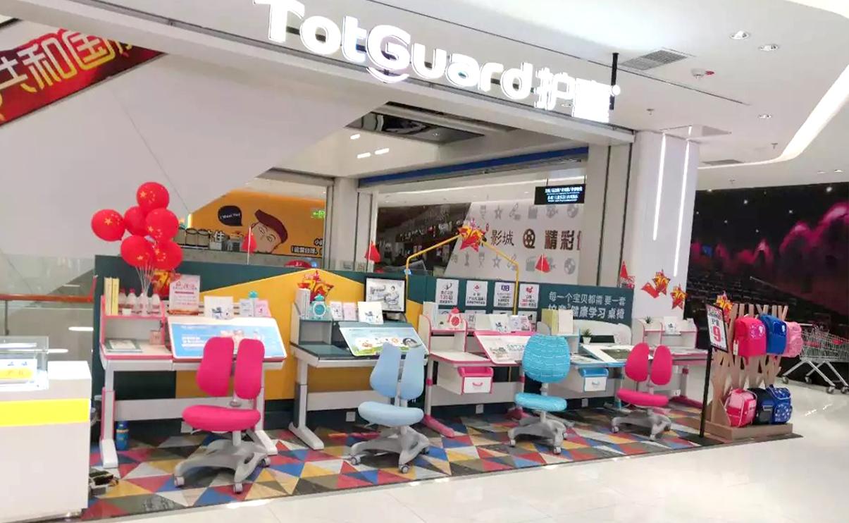 热烈祝贺护童第1874家衡水吉美购物广场护童专柜盛大开业!