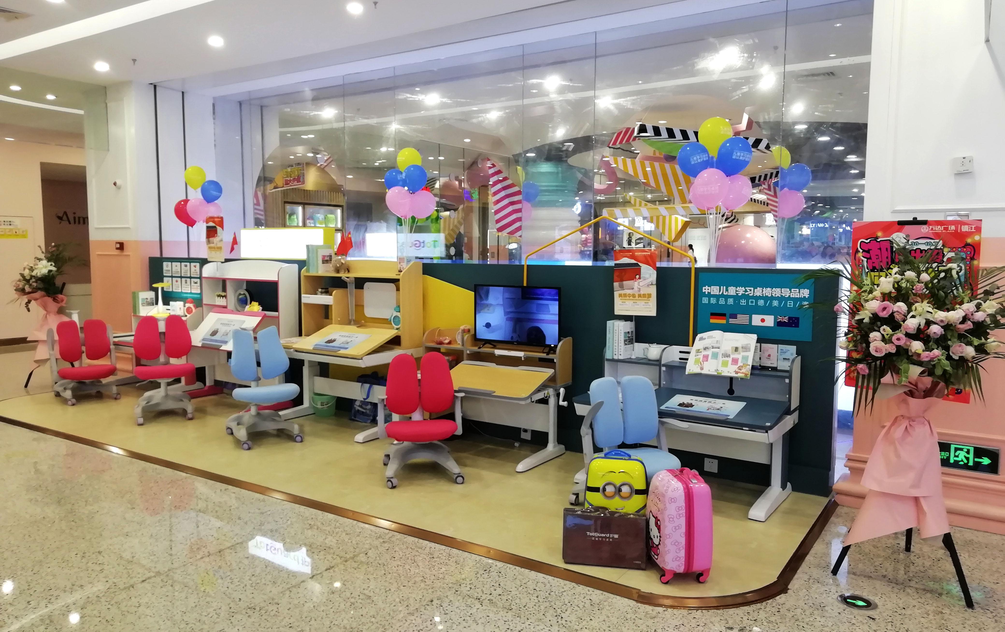 热烈祝贺护童第1879家镇江万达广场护童专柜盛大开业!