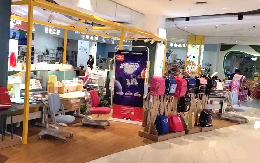 热烈祝贺护童第1889家濮阳恒丰购物中心护童专柜盛大开业!