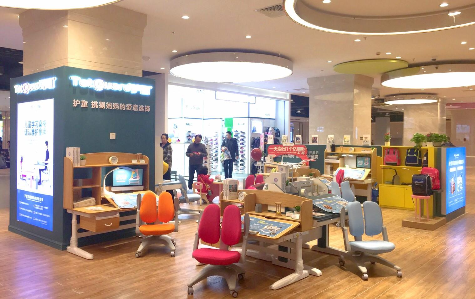 热烈祝贺护童第1900家上海永乐广场护童专柜盛大开业!