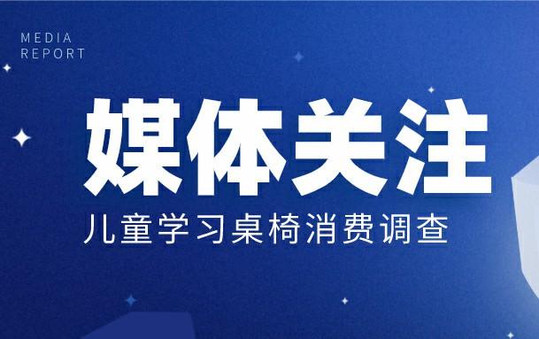 中国消费新闻网 | 请关注消费者,而不是消费者的钱包!