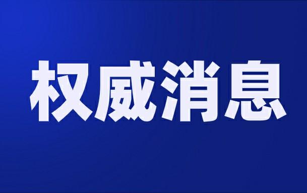 中国商业新闻网 | 国务院新闻专家提醒:合身的课桌椅,可保护视力、预防近视