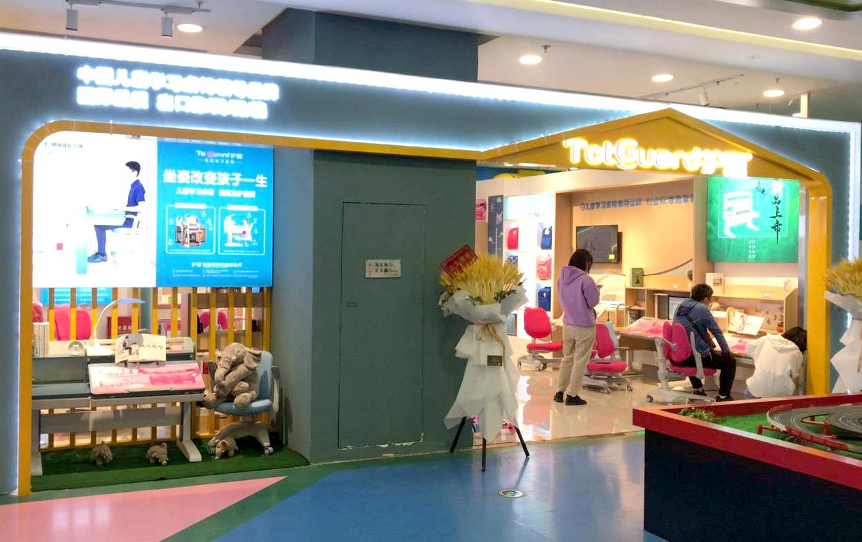 热烈祝贺护童第1959家丹东万达百货护童专柜盛大开业!