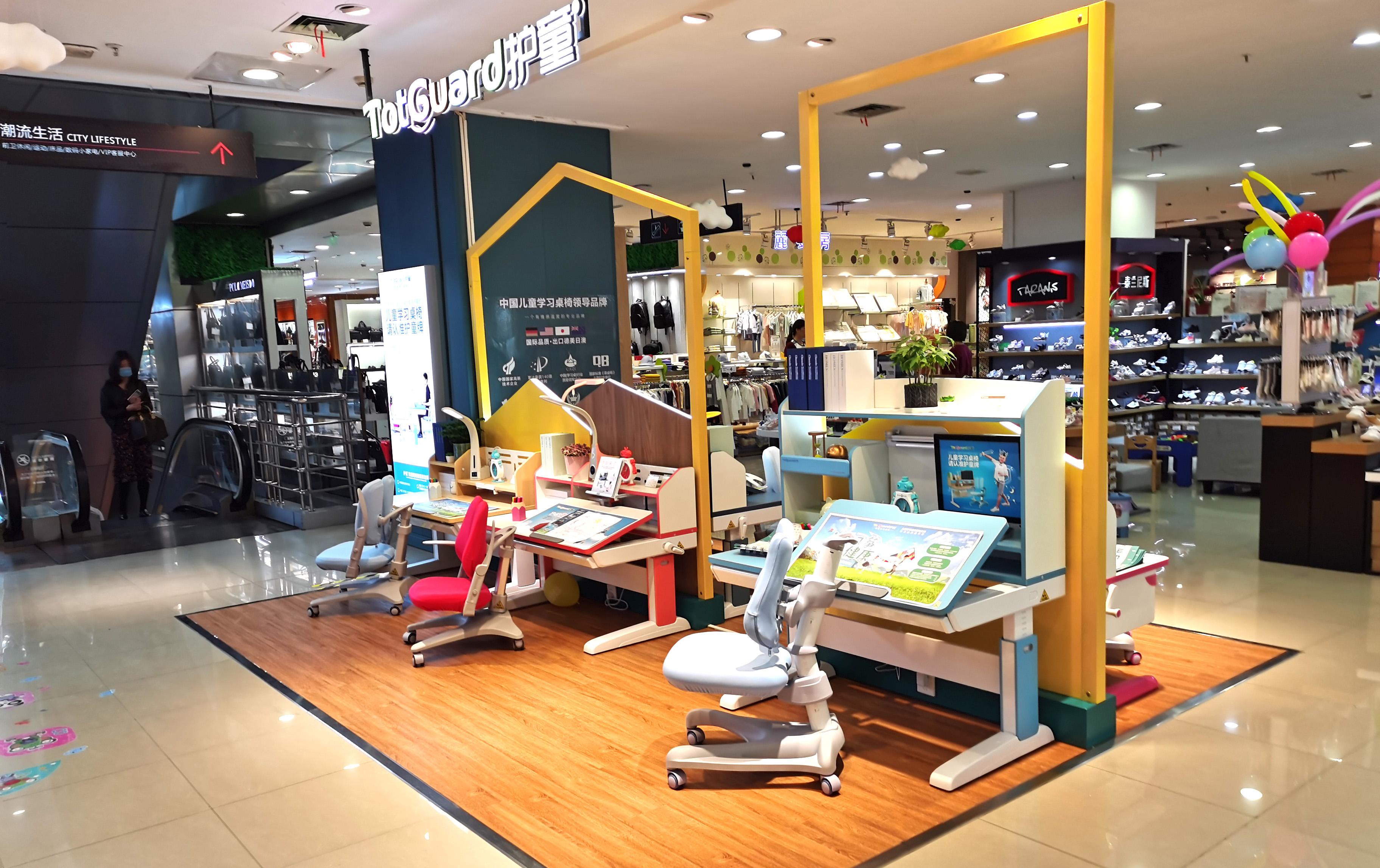 热烈祝贺护童第1966家杭州临平银泰百货护童专柜盛大开业!