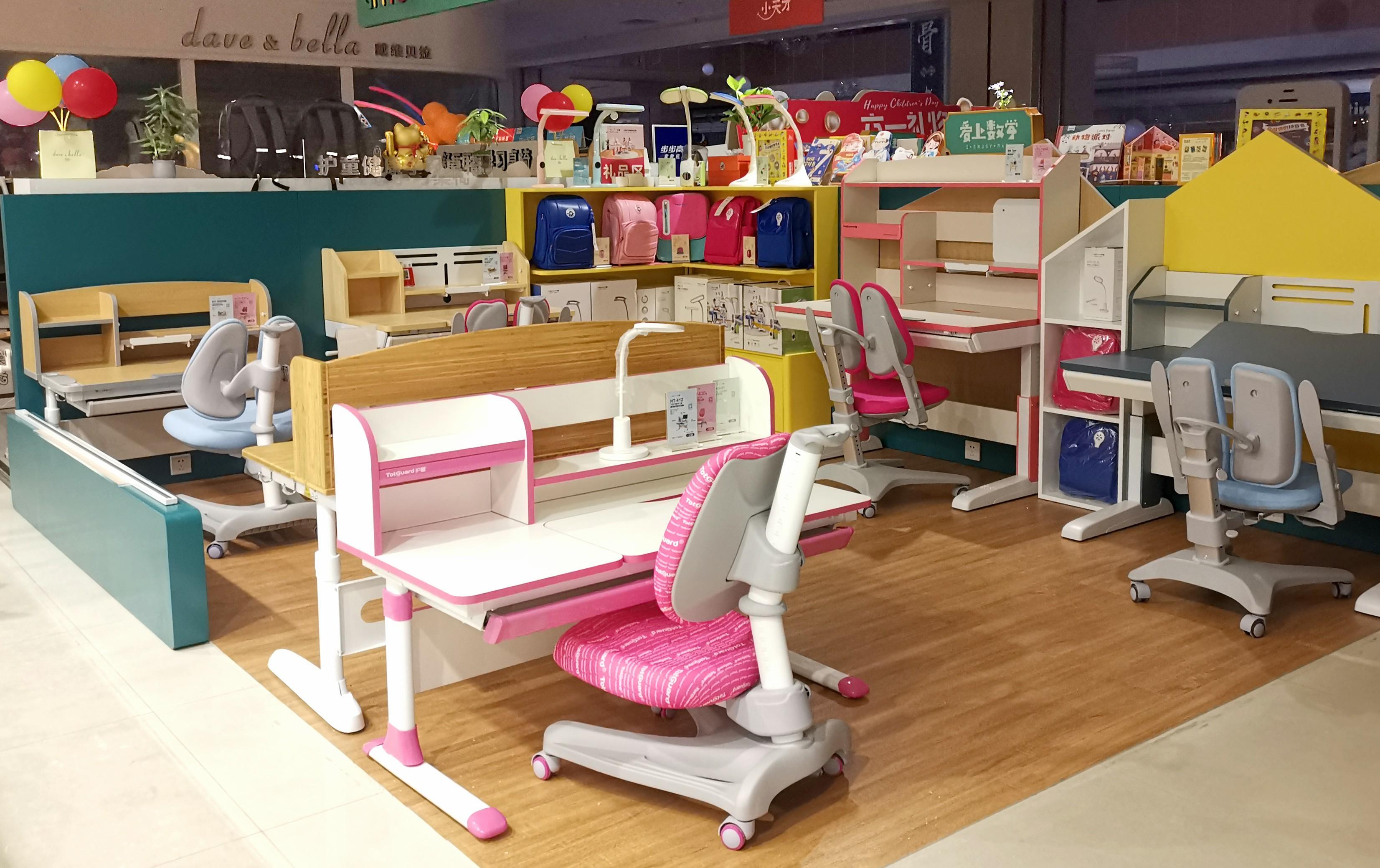 热烈祝贺护童第1982家福州万象生活城护童专柜盛大开业!