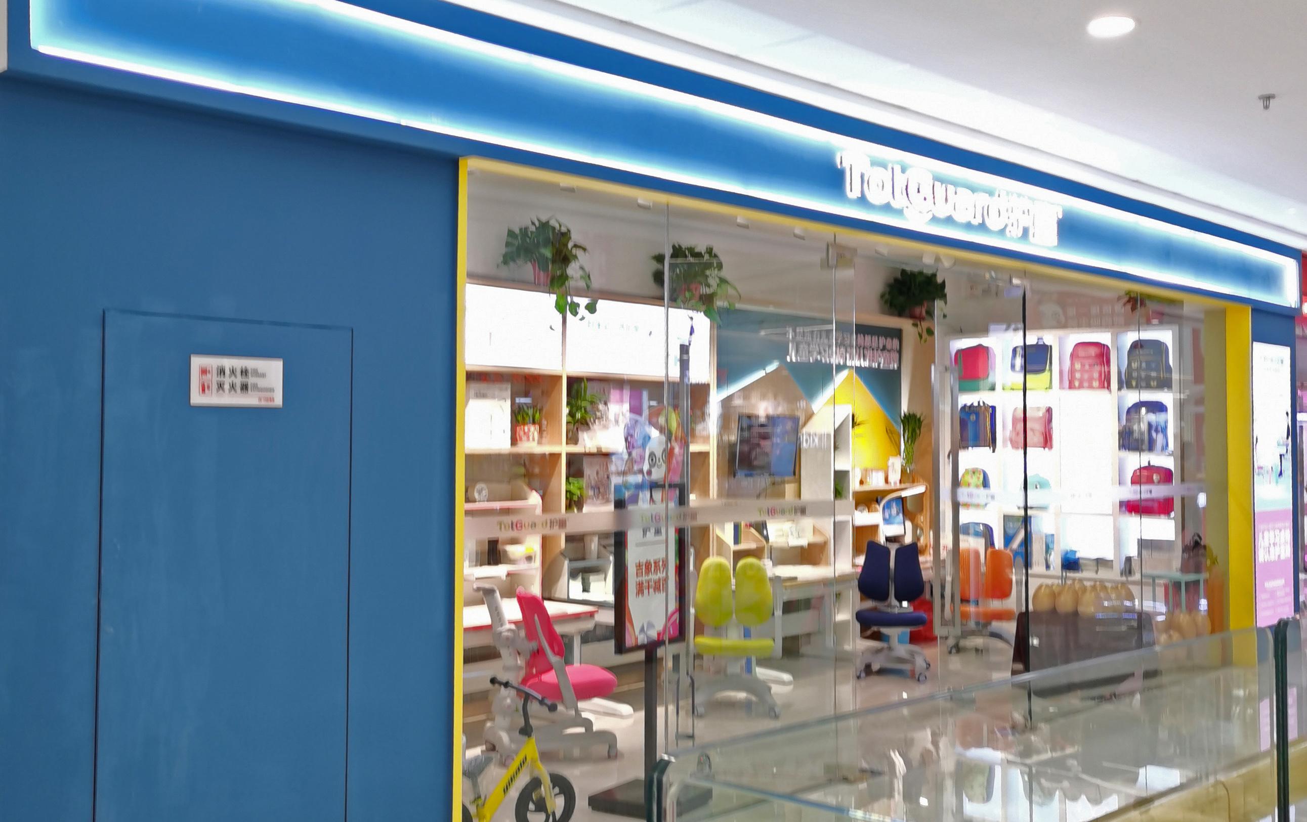 热烈祝贺护童第2001家海安万达广场护童专柜盛大开业!