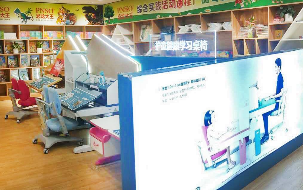 热烈祝贺护童第2013家邵阳市新华书店护童专柜盛大开业!