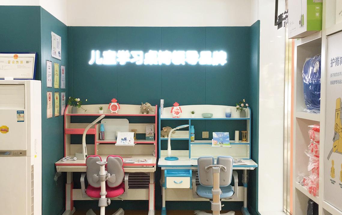 热烈祝贺护童第2021家临夏民主西路护童专柜盛大开业!