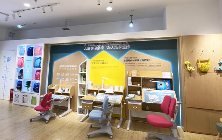 热烈祝贺护童第2026家衢州万达护童专柜盛大开业!