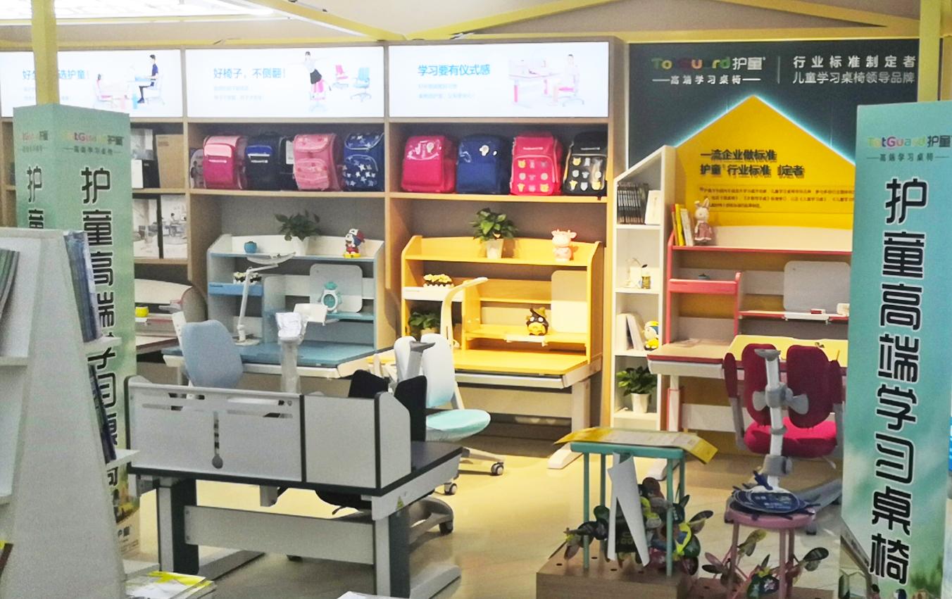 热烈祝贺护童第2029家牡丹江梦想玩具城护童专柜盛大开业!
