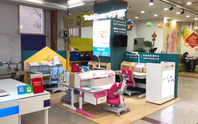 热烈祝贺护童第2038家砀山新华书店护童专柜盛大开业!