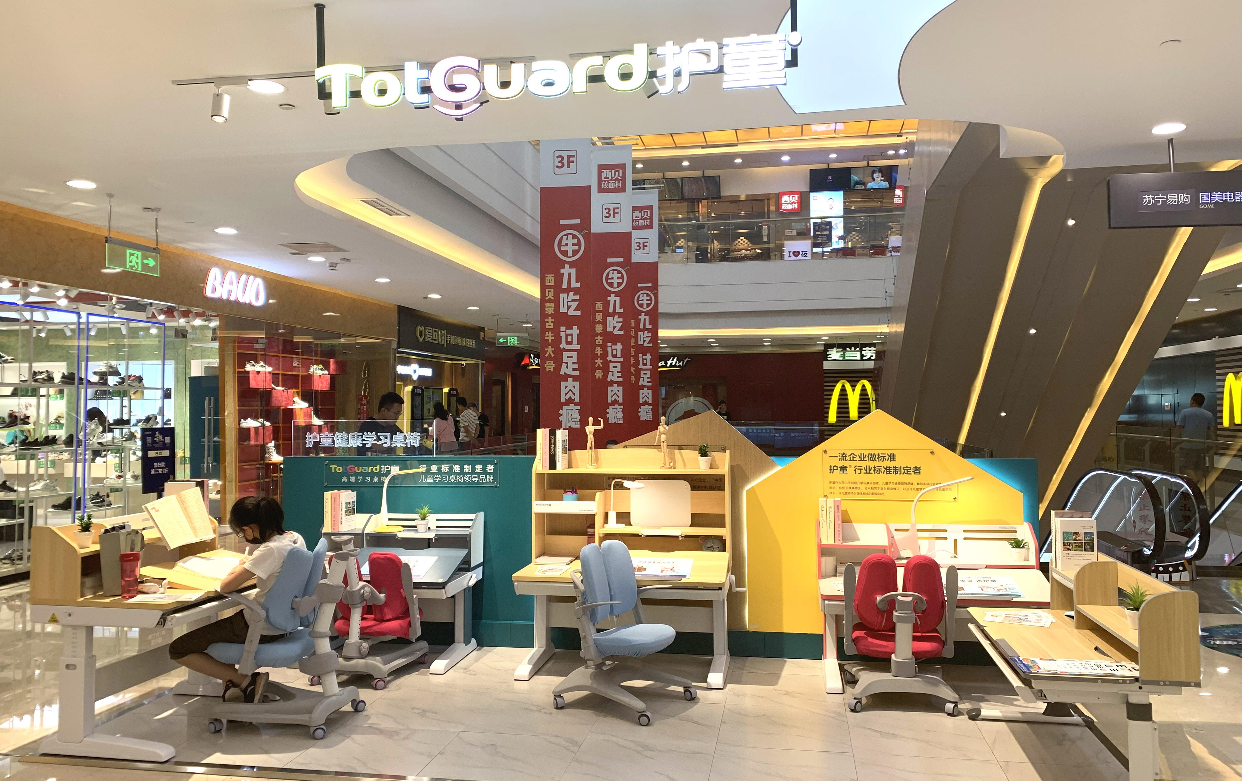 热烈祝贺护童第2040家呼和浩特东万达广场护童专柜盛大开业!