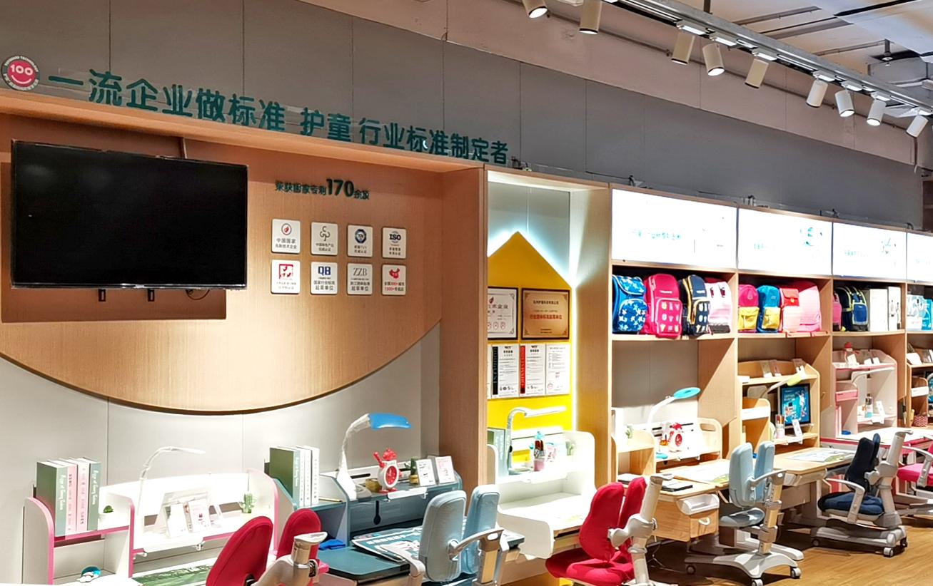 热烈祝贺护童第2043家广州购书中心护童专柜盛大开业!