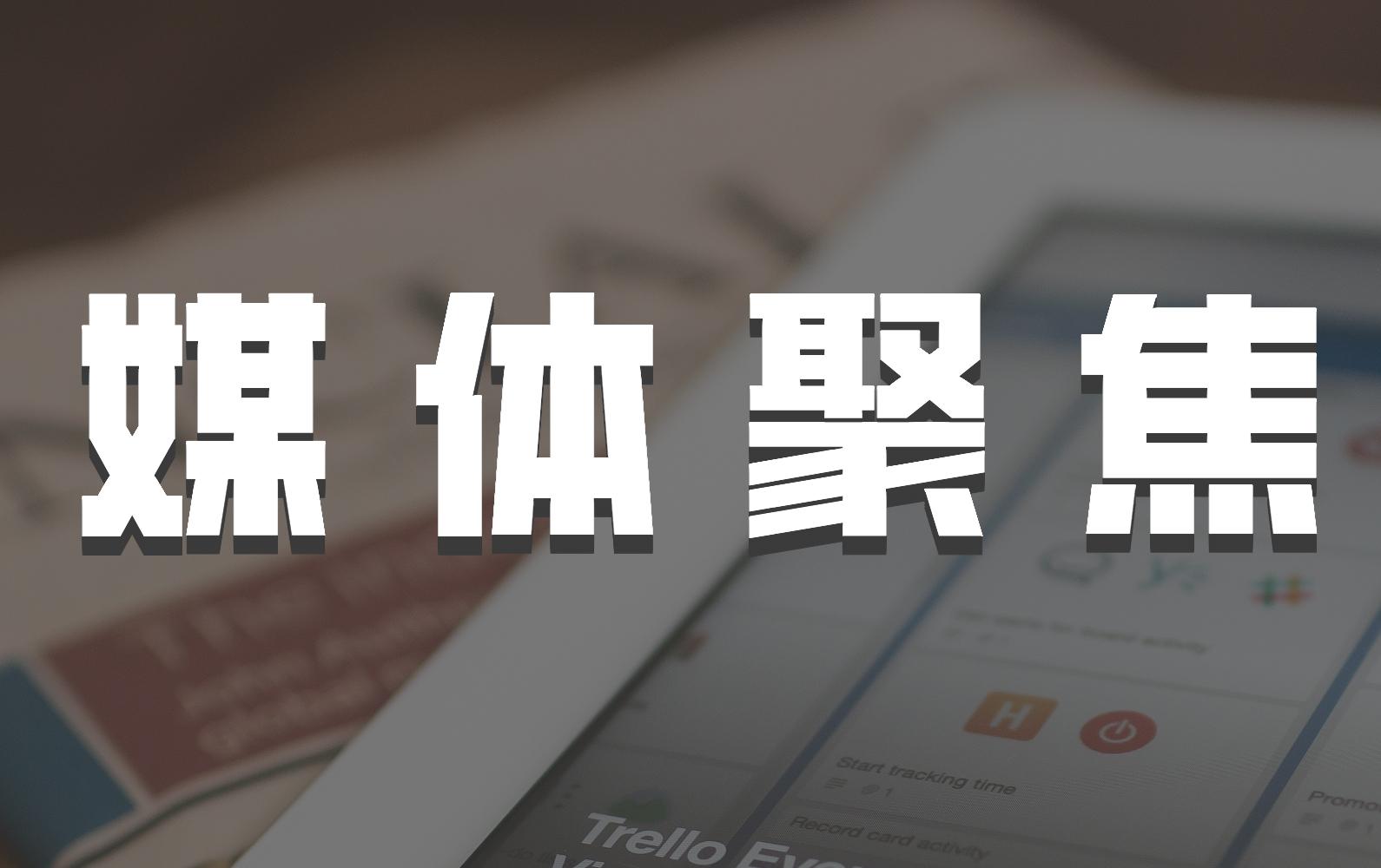 中华网:为什么护童能成就儿童学习桌行业的健康领导力?