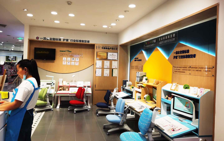 热烈祝贺护童第2056家武汉光谷大洋百货护童专柜盛大开业!
