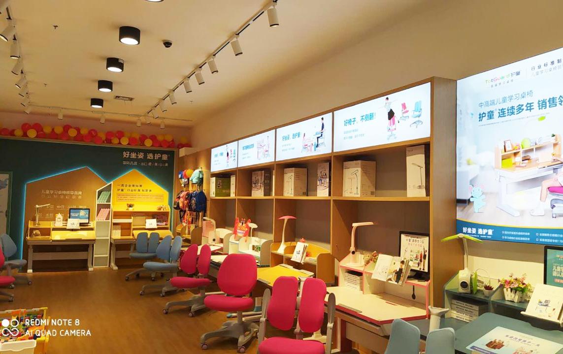 热烈祝贺护童第2060家大庆新潮国际购物中心护童专柜盛大开业!
