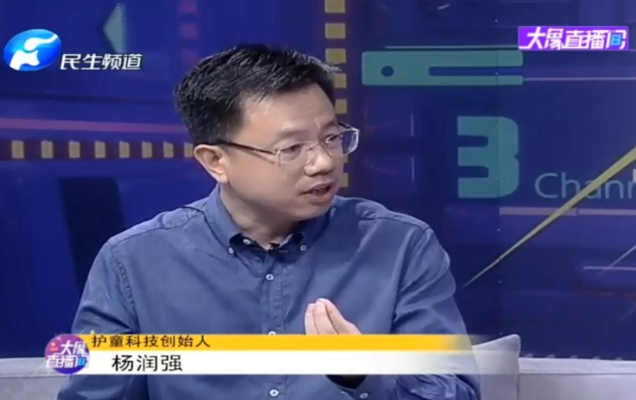 儿童学习桌领导品牌护童创始人杨润强先生做客河南电视台民生频道