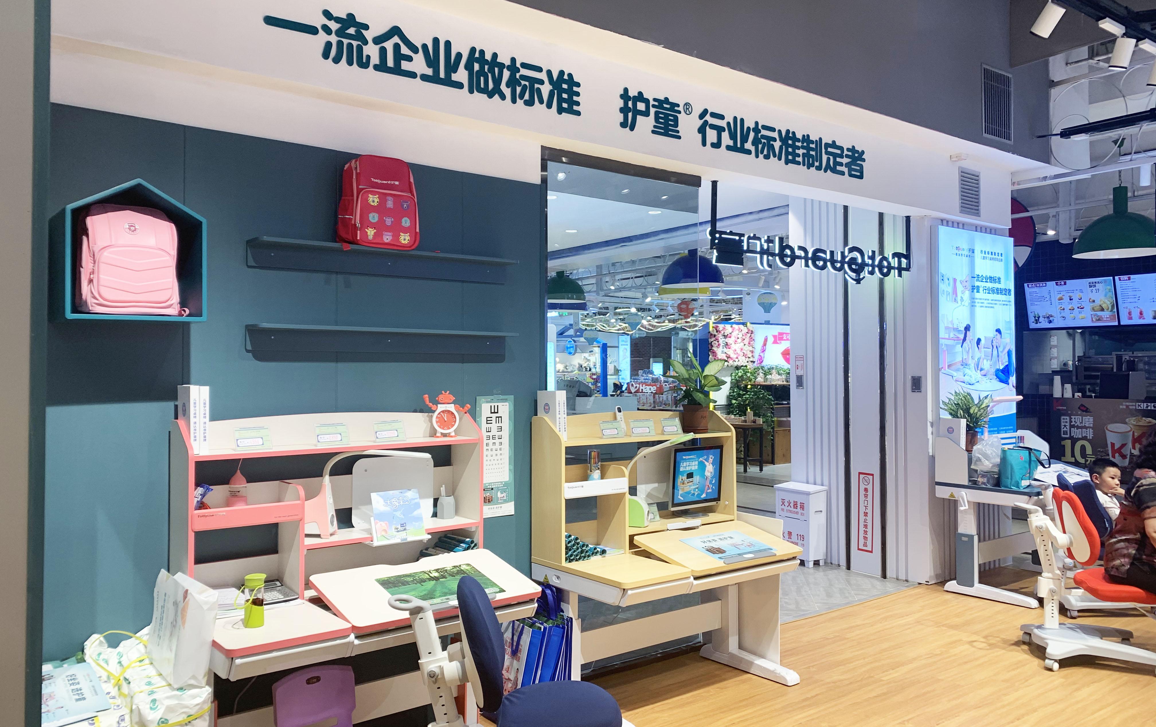 热烈祝贺护童第2066家兰州国芳G9购物广场护童专柜盛大开业!