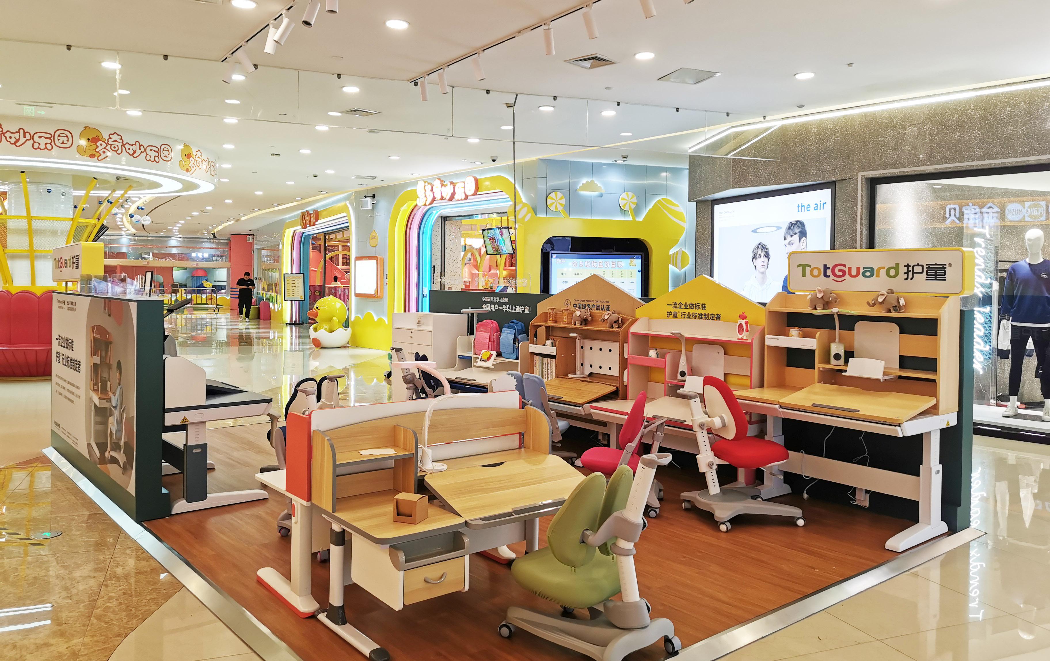 热烈祝贺护童第2069家常州武进吾悦广场护童专柜盛大开业!