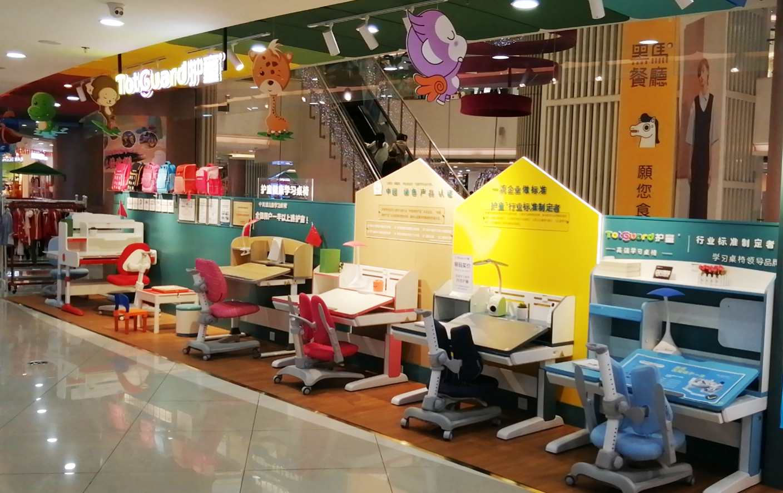 热烈祝贺护童第2087家锦州大商锦绣护童专柜盛大开业!