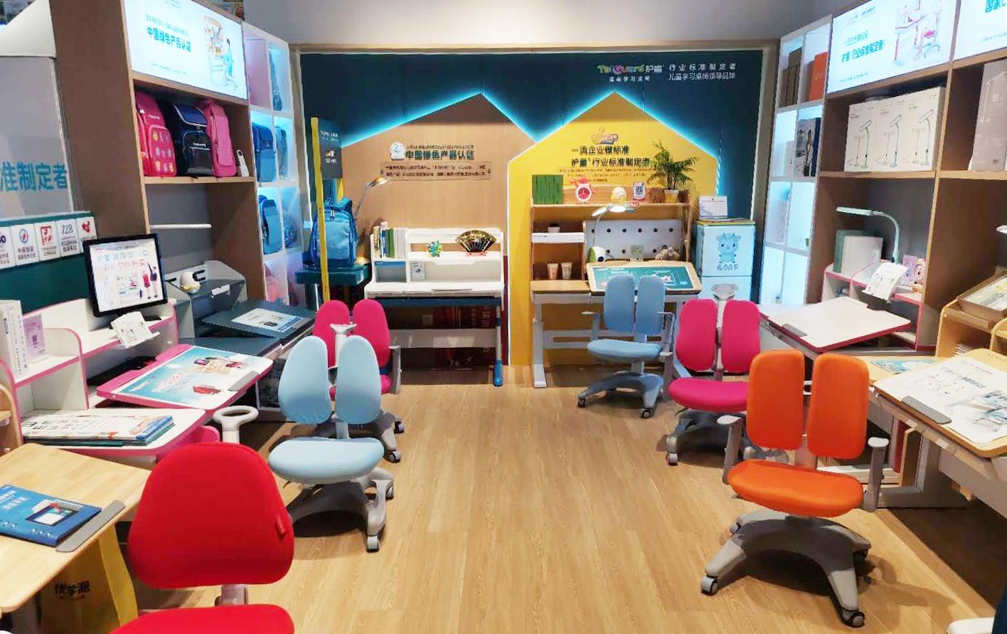热烈祝贺护童第2092家徐州金地博库护童专柜盛大开业!