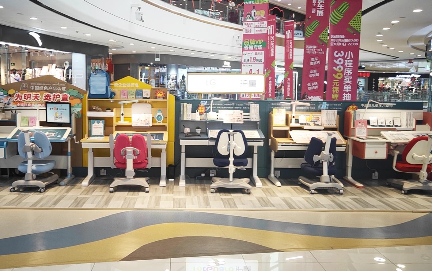 热烈祝贺护童第2095家怀化万达广场护童专柜盛大开业!