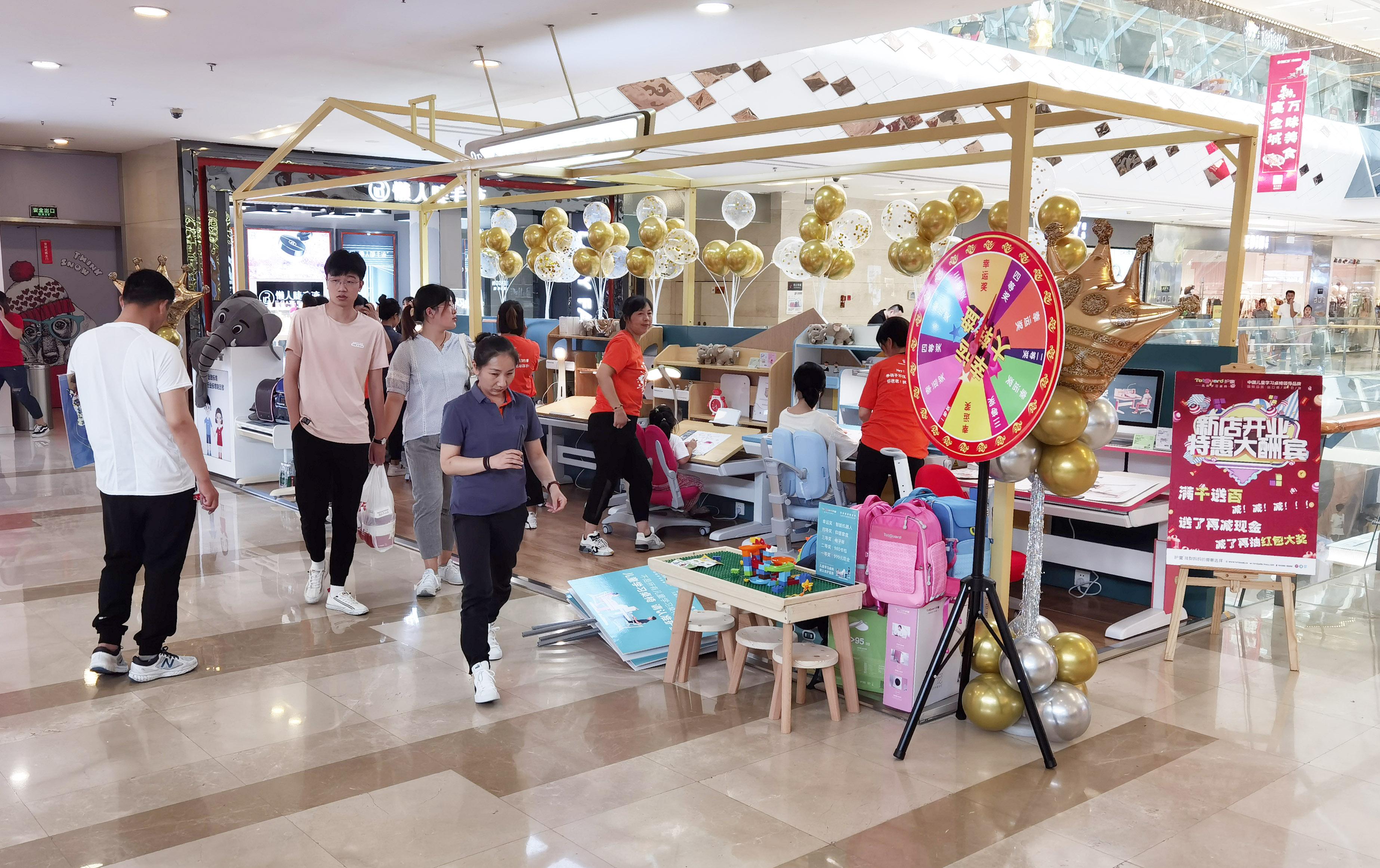 热烈祝贺护童第2103家泰州万达购物广场护童专柜盛大开业!