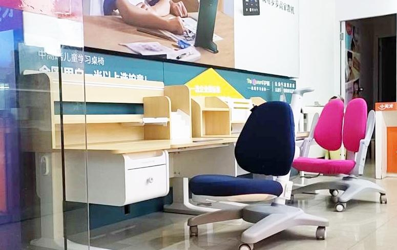 热烈祝贺护童第2105家鹰潭银座广场护童专柜盛大开业!