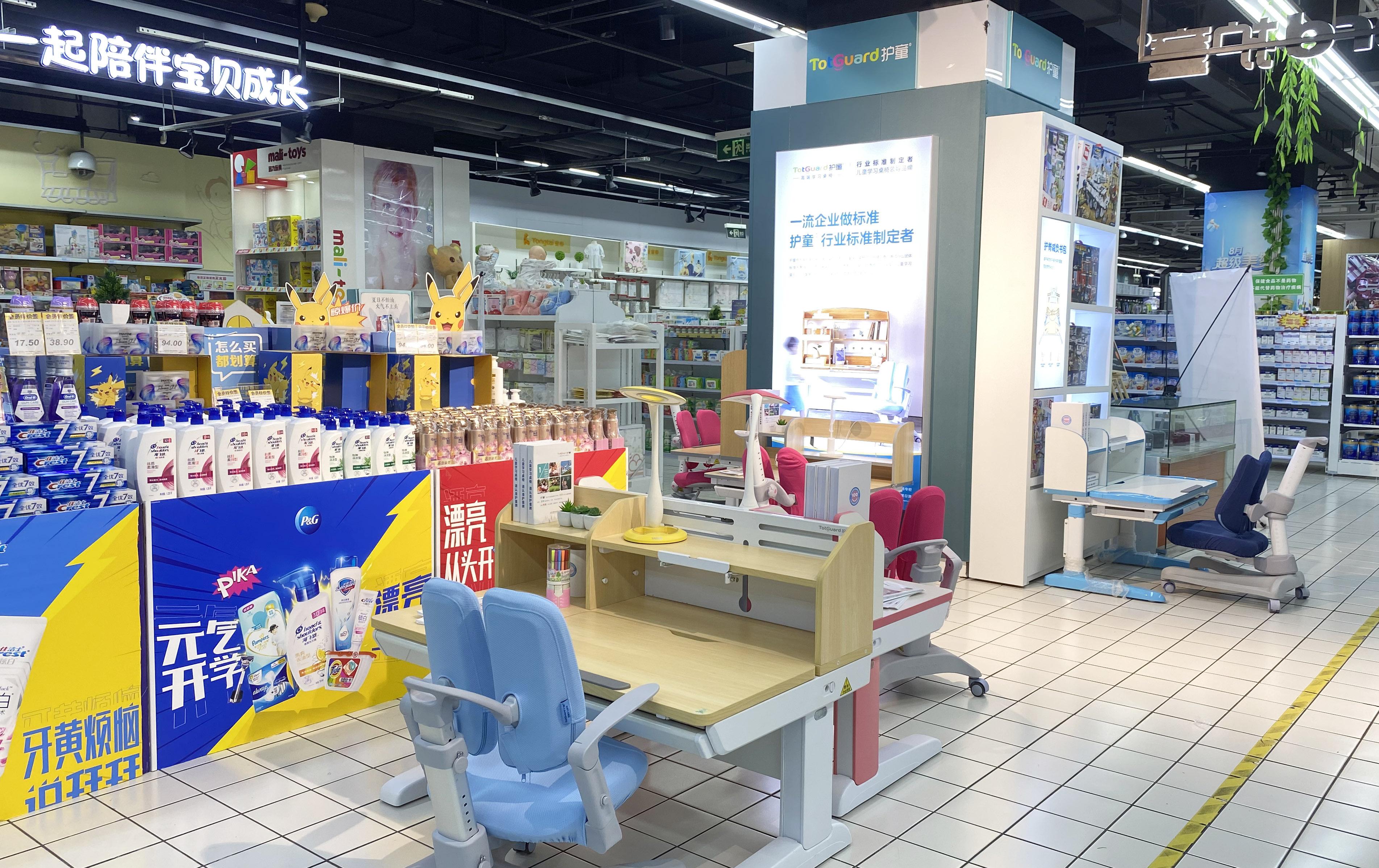 热烈祝贺护童第2109家杭州新塘世纪联华护童专柜盛大开业!