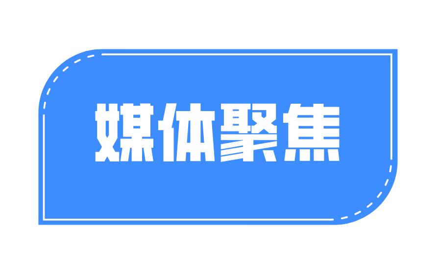 护童科技杨润强:首位登上《商界》封面人物的儿童学习桌企业家