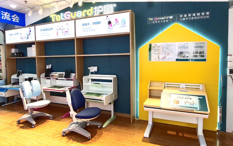 热烈祝贺护童第2113家重庆协信步步高护童专柜盛大开业!
