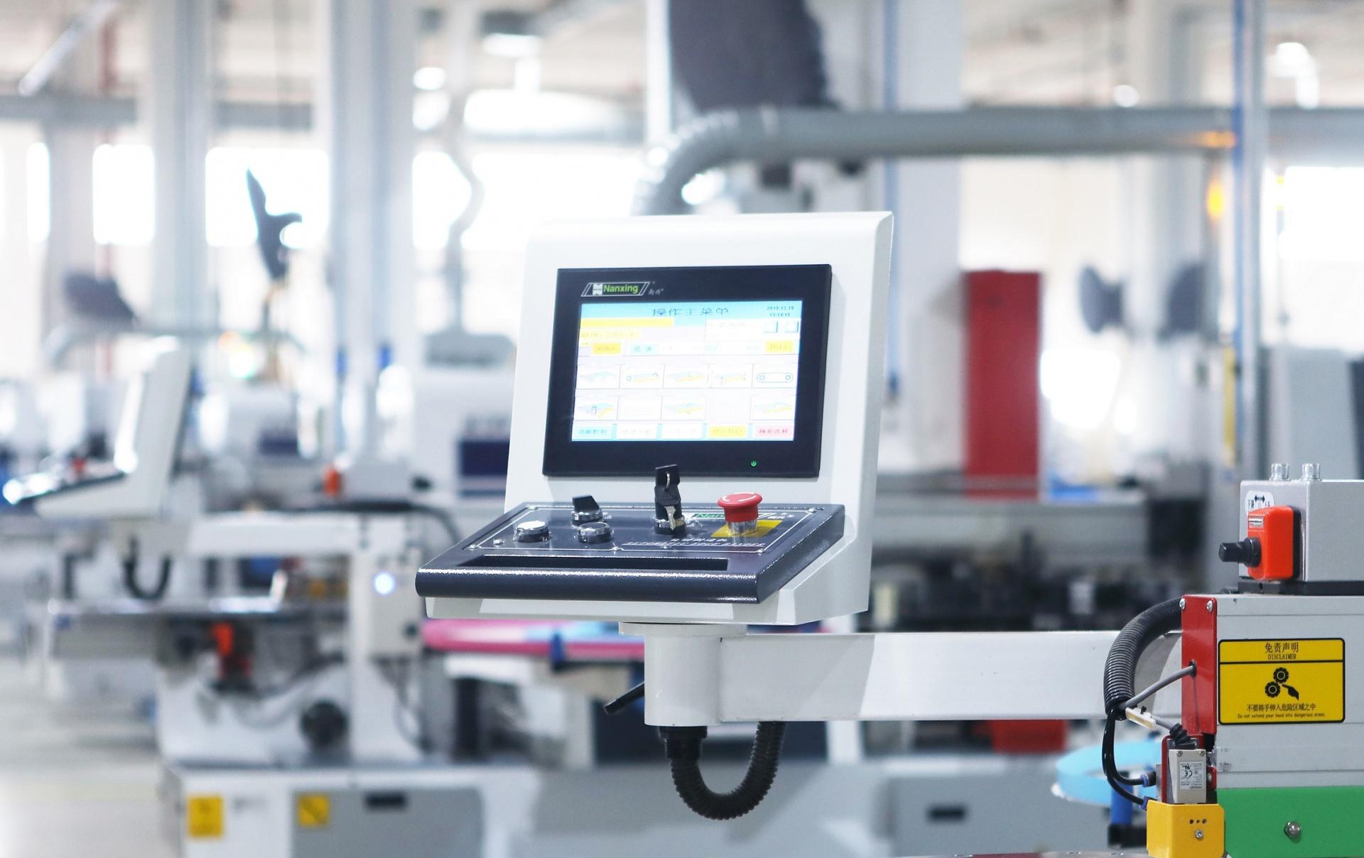 新年第一弹!护童入选省级高新技术企业研究开发中心名单