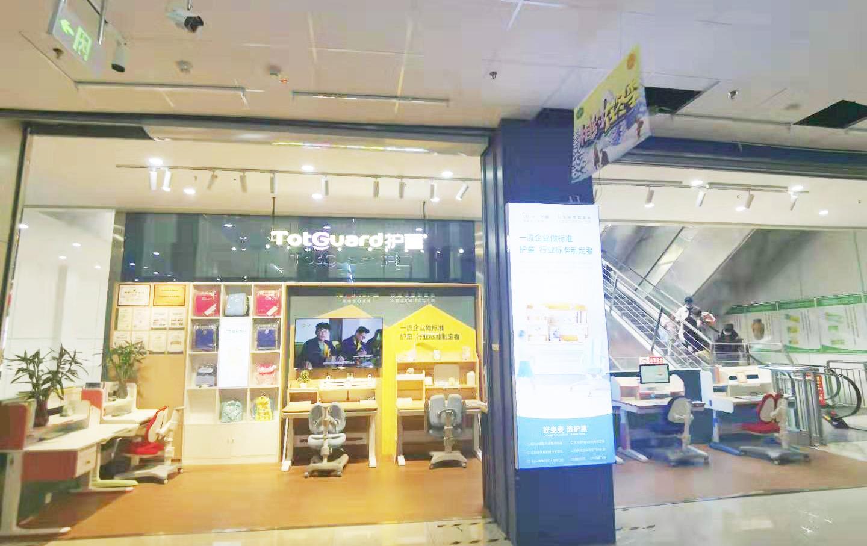 热烈祝贺护童第2120家聊城京都商厦护童专柜盛大开业!