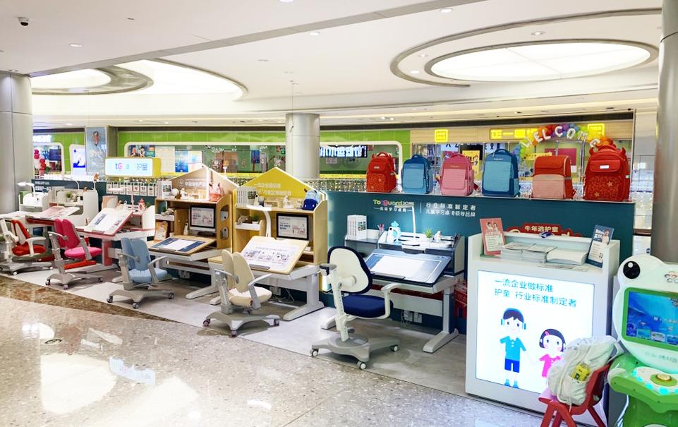 热烈祝贺护童第2124家深圳宝能all city购物中心护童专柜盛大开业!