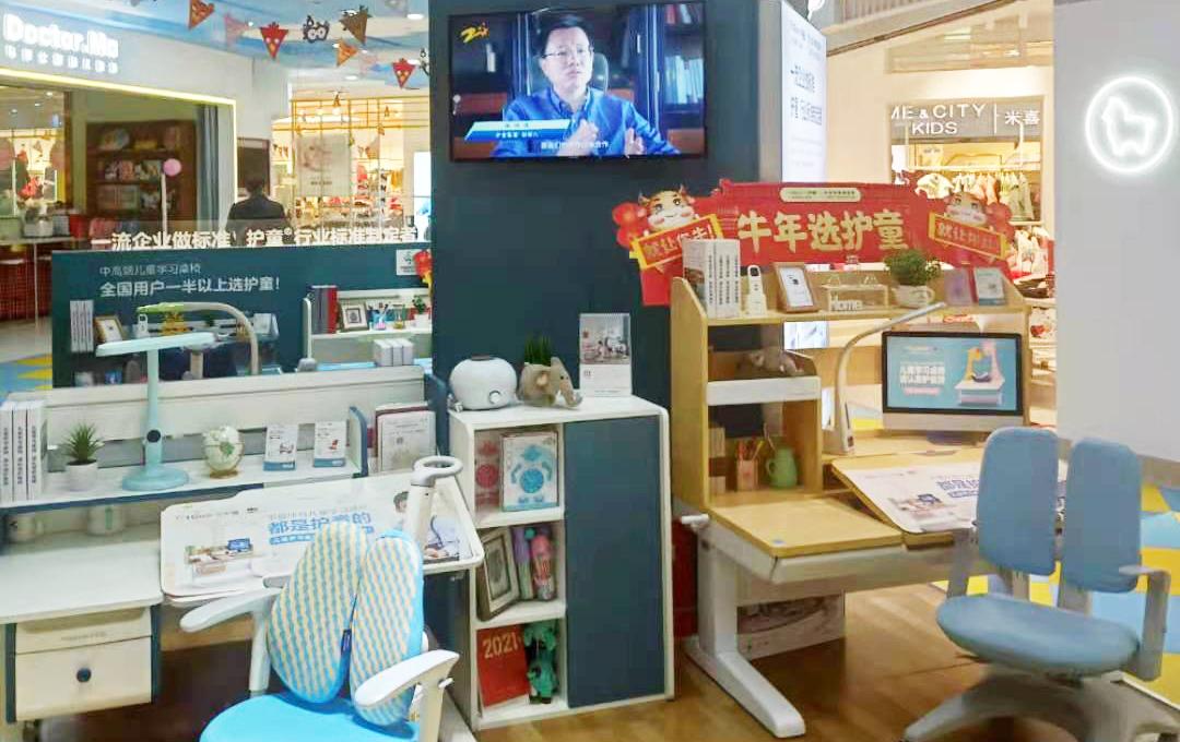 热烈祝贺护童第2130家武汉菱角湖万达广场护童专柜盛大开业!