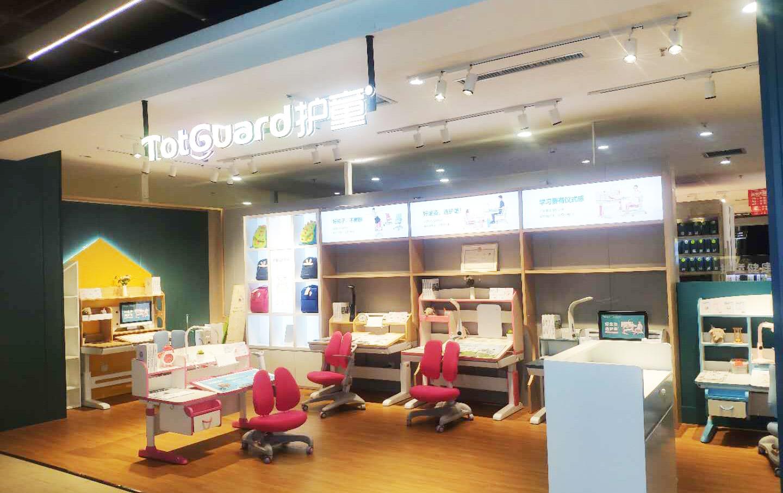 热烈祝贺护童第2136家晋城风展时光里护童专柜盛大开业!