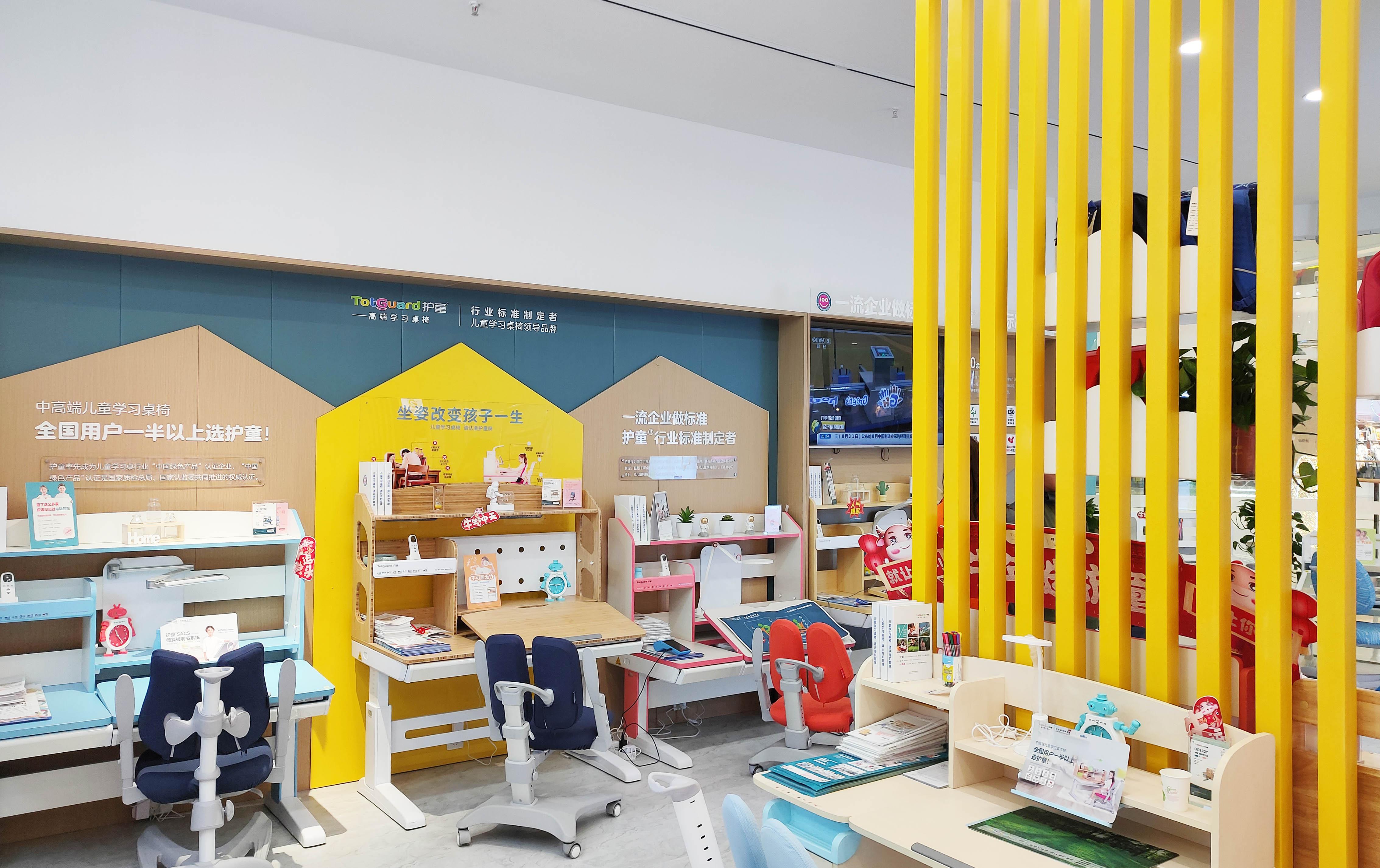 热烈祝贺护童第2139家盐城爱琴海购物中心护童专柜盛大开业!