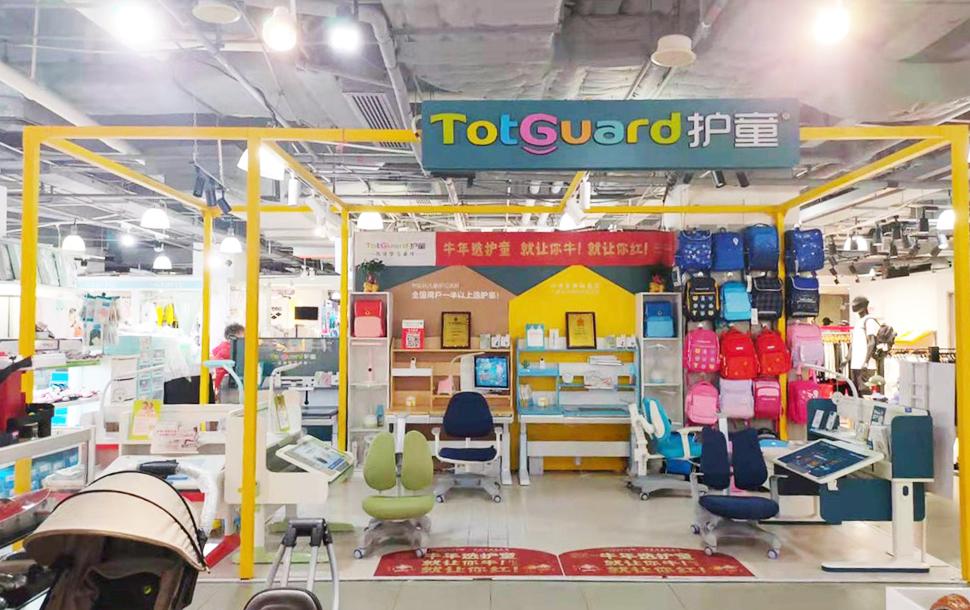 热烈祝贺护童第2154家三亚夏日中心护童专柜盛大开业!