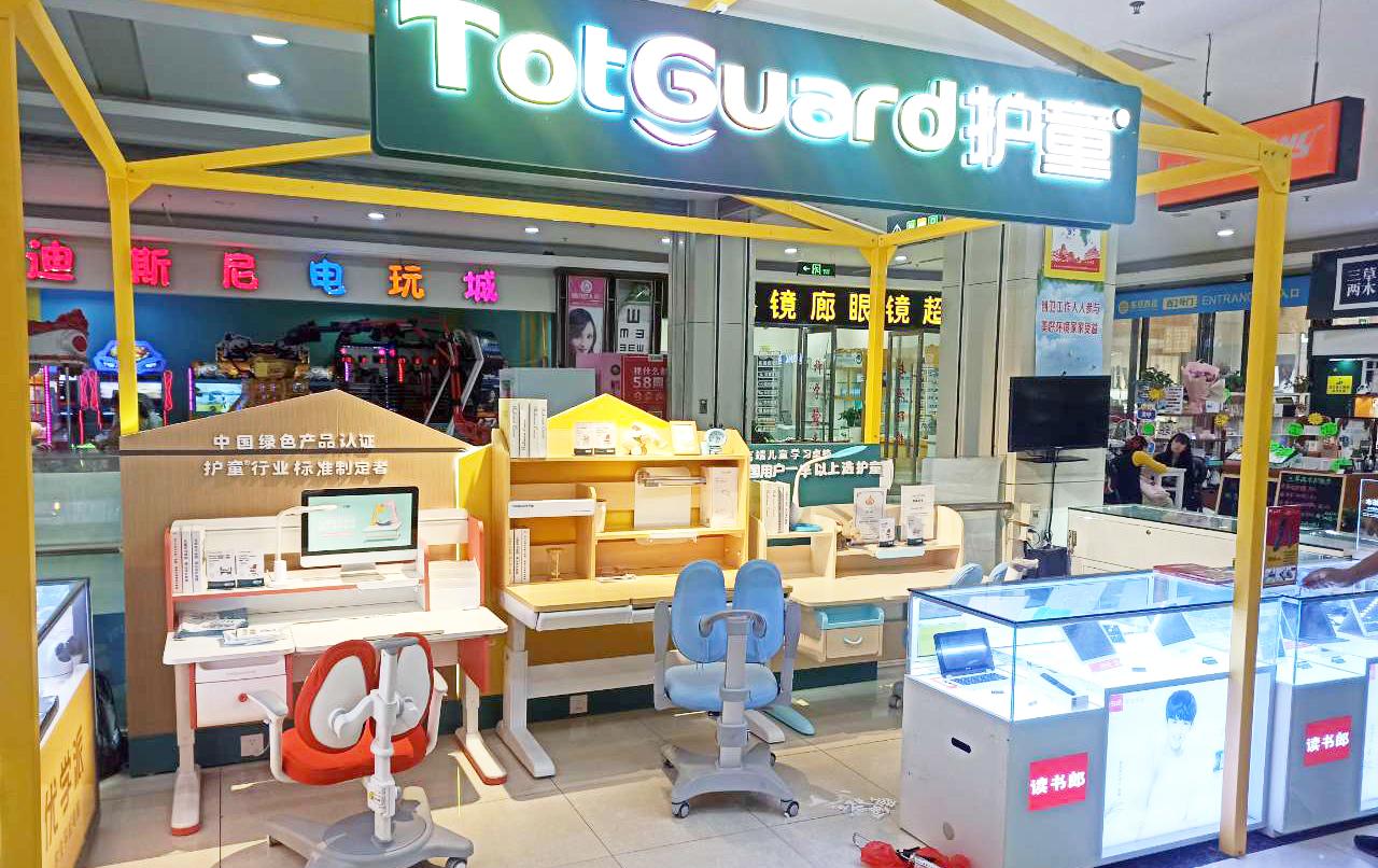 热烈祝贺护童第2163家抚州东乡鹏泰超市护童专柜盛大开业!